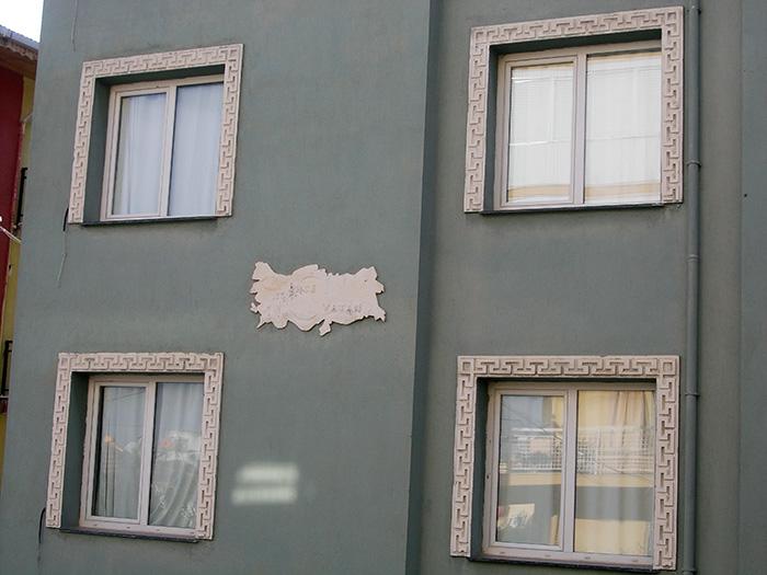 Timra T Motif İşlemeli Pencere Sövesi